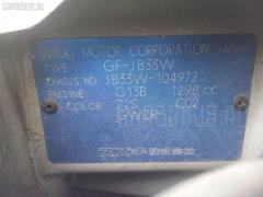 Стоп Suzuki Jimny JB33W Фото 5