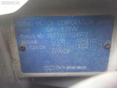 Стабилизатор Suzuki Jimny JB33W Фото 2