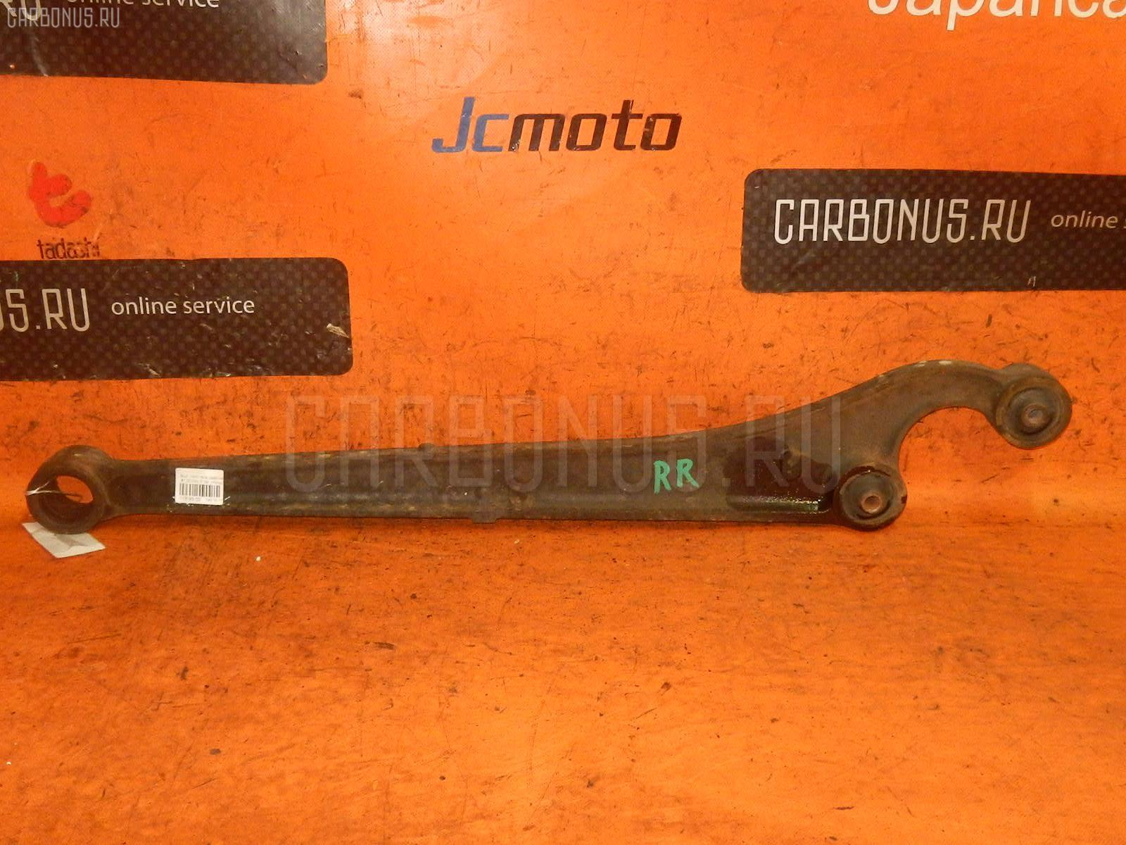 Тяга реактивная Suzuki Jimny JB33W Фото 1