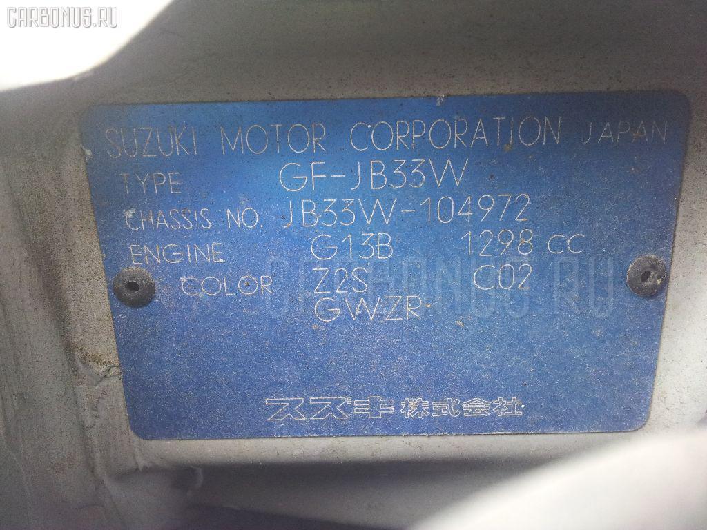 Тросик топливного бака SUZUKI JIMNY JB33W Фото 2