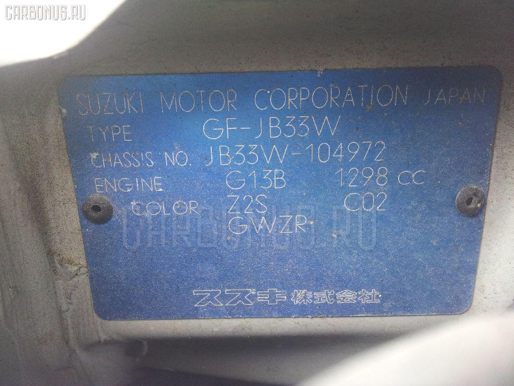 Тросик газа SUZUKI JIMNY JB33W Фото 2