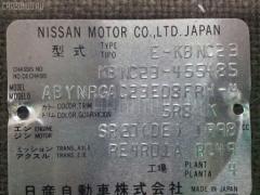 Стеклоподъемный механизм Nissan Serena KBNC23 Фото 3