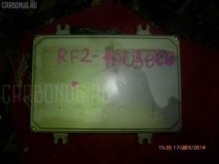 б/у Двигатель HONDA STEPWGN RF2 B20B