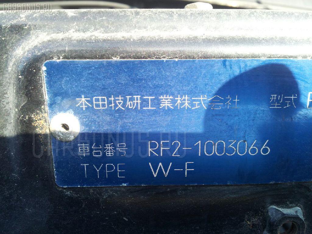 Тросик топливного бака HONDA STEPWGN RF2 Фото 5