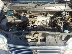 Тросик топливного бака Honda Stepwgn RF2 Фото 4