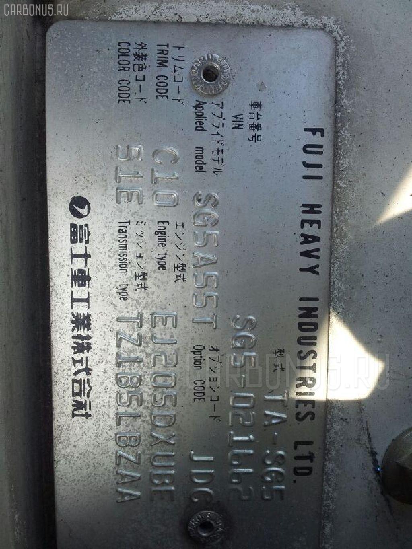 Бачок гидроусилителя SUBARU FORESTER SG5 EJ20T Фото 5