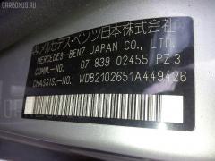 Амортизатор двери MERCEDES-BENZ E-CLASS STATION WAGON S210.265 Фото 2