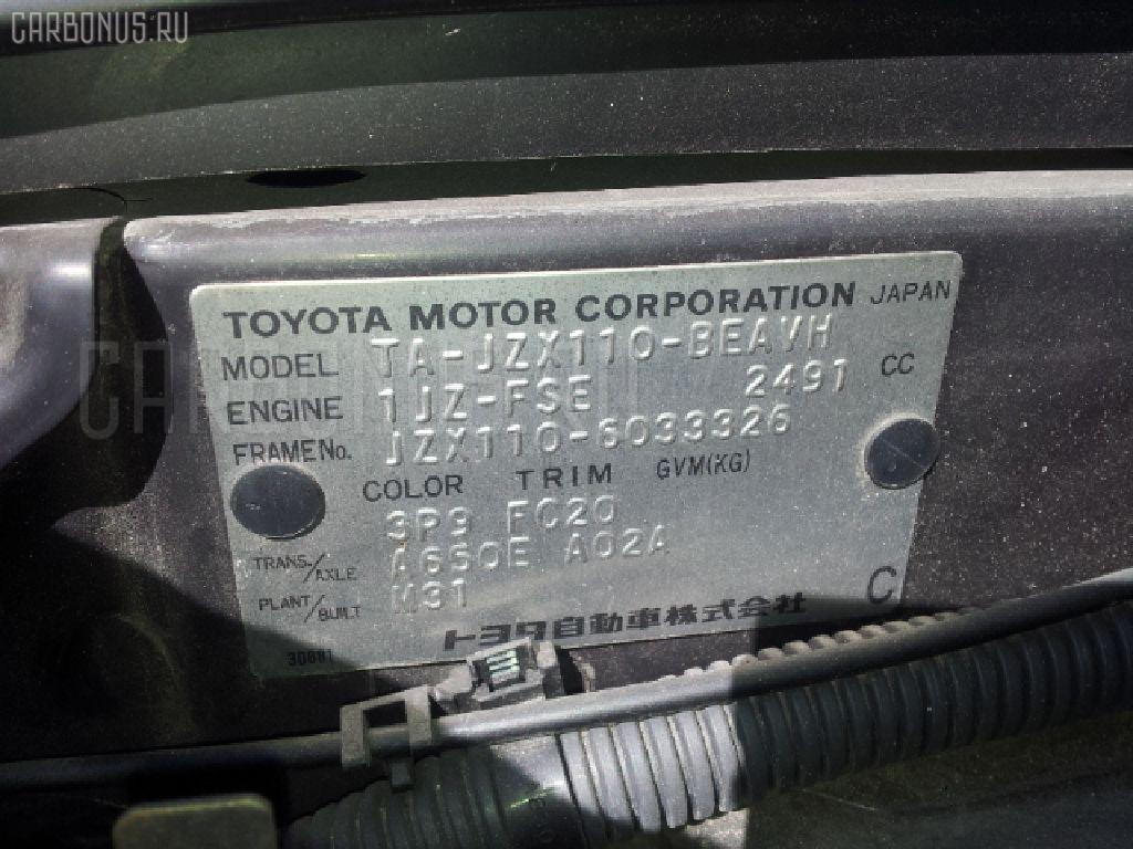 Жесткость бампера TOYOTA VEROSSA JZX110 Фото 3