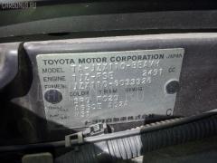 Привод Toyota Verossa JZX110 1JZ-FSE Фото 2