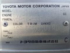 Тросик газа Toyota Granvia VCH16W Фото 2