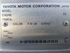 Пружина Toyota Granvia VCH16W 5VZ-FE Фото 2