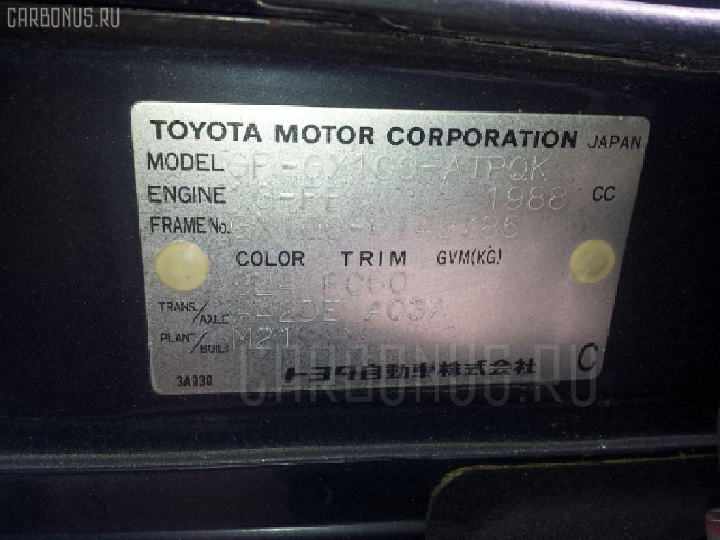 Редуктор TOYOTA MARK II GX100 1G-FE Фото 5