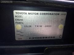 Тросик топливного бака Toyota Mark ii GX100 Фото 2