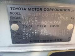 Тросик багажника Toyota Chaser GX100 Фото 2