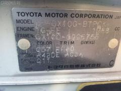 Тросик топливного бака TOYOTA CHASER GX100 Фото 2