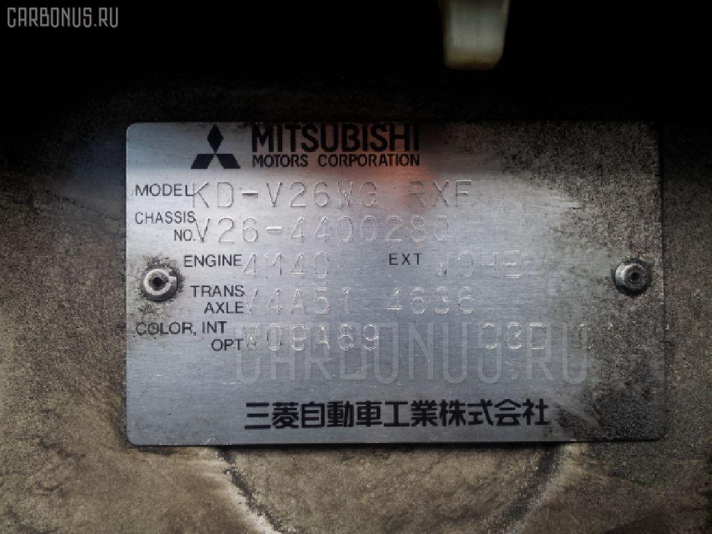Тросик капота MITSUBISHI PAJERO V26W Фото 2