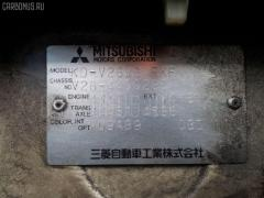 Часы MITSUBISHI PAJERO V26W Фото 3