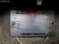 Решетка радиатора MITSUBISHI PAJERO V26W Фото 3
