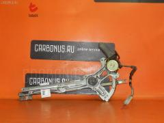 Стеклоподъемный механизм Honda Ascot CB3 Фото 1