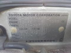 Поворотник к фаре Toyota Mark ii GX81 Фото 3