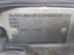 Обшивка багажника TOYOTA MARK II GX81 Фото 2