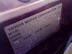 Панель приборов Toyota Corolla spacio ZZE122N Фото 3