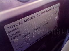 Амортизатор двери Toyota Corolla spacio ZZE122N Фото 2