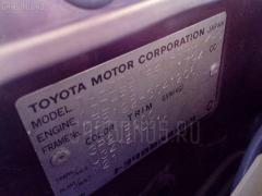 Стоп Toyota Corolla spacio ZZE122N Фото 5