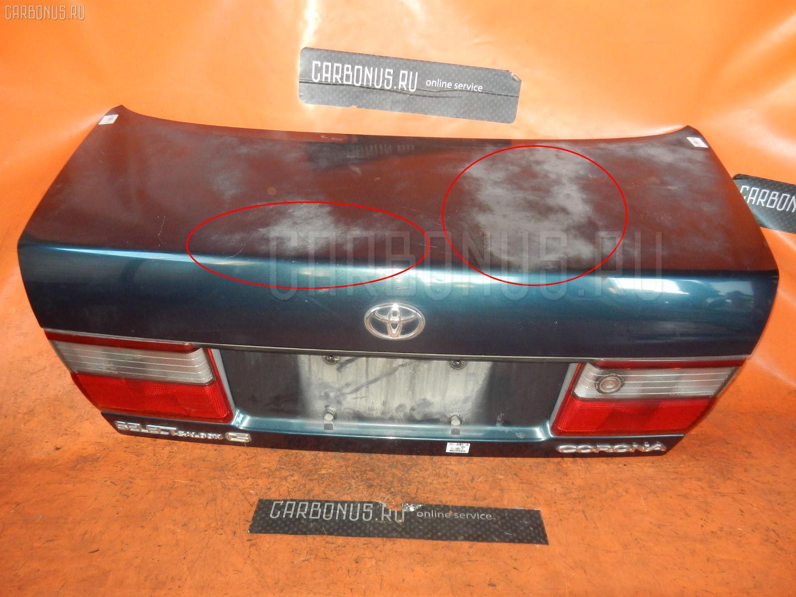 Крышка багажника TOYOTA CORONA ST190. Фото 11
