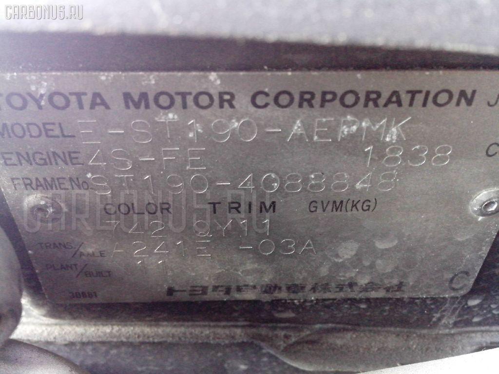 Вакуумный насос TOYOTA CORONA ST190 4S-FE Фото 2