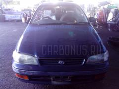 Вакуумный насос Toyota Corona ST190 4S-FE Фото 4