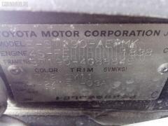 Ручка открывания багажника Toyota Corona ST190 Фото 2