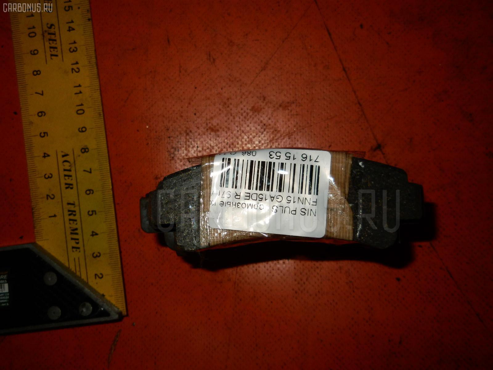 Тормозные колодки NISSAN RASHEEN RFNB14 GA15DE. Фото 1