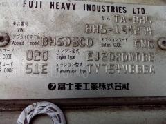 Рулевой карданчик SUBARU LEGACY WAGON BH5 Фото 2
