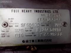 Рулевая колонка SUBARU FORESTER SF5 Фото 3