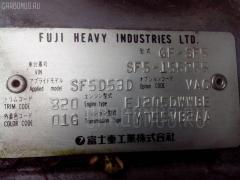 Тросик газа SUBARU FORESTER SF5 EJ205 Фото 2