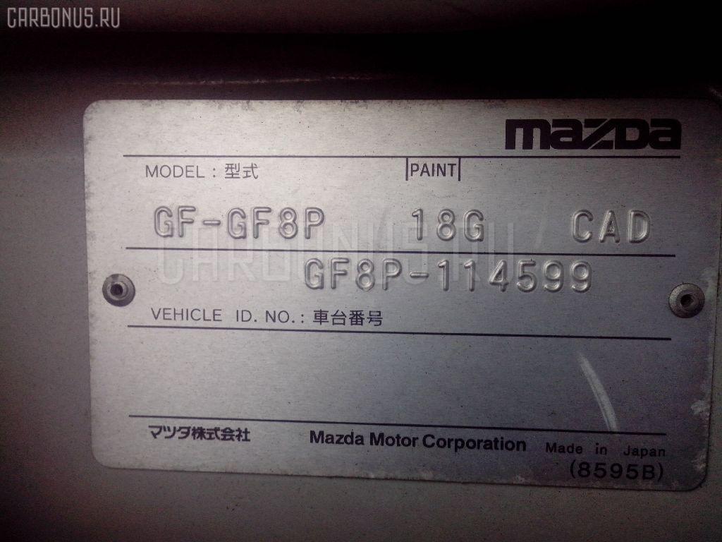 Шланг гидроусилителя MAZDA CAPELLA GF8P FP-DE Фото 2
