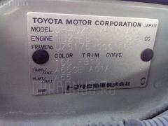 Блок упр-я стеклоподъемниками Toyota Crown majesta UZS175 Фото 3