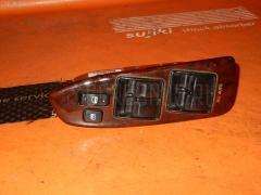 Блок упр-я стеклоподъемниками Toyota Crown majesta UZS175 Фото 1