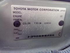 Бачок омывателя Toyota Crown majesta UZS175 Фото 5