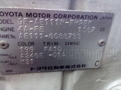 Тросик топливного бака TOYOTA COROLLA SPACIO AE111N Фото 2