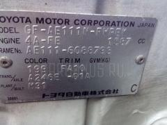Балка подвески Toyota Corolla spacio AE111N 4A-FE Фото 2