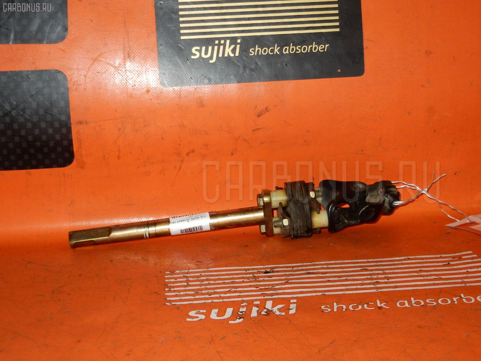 Рулевой карданчик NISSAN SERENA TC24 Фото 1