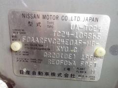 Рулевой карданчик Nissan Serena TC24 Фото 3