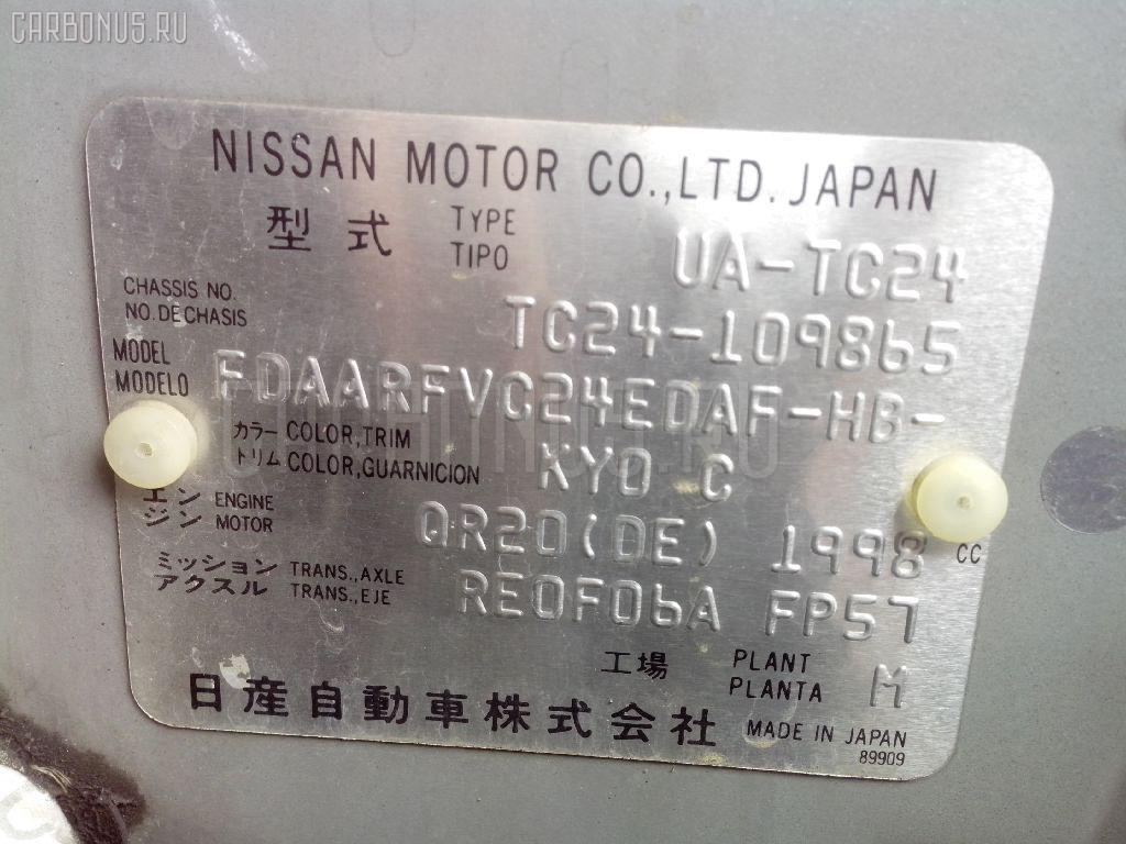 Уплотнение двери NISSAN SERENA TC24 Фото 2