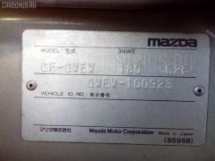 Решетка радиатора Mazda Capella wagon GWEW Фото 4