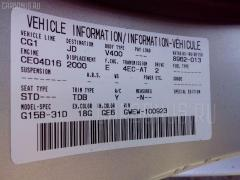 Решетка радиатора Mazda Capella wagon GWEW Фото 5