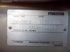 Глушитель Mazda Capella wagon GWEW Фото 3