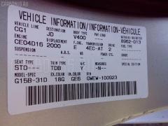 Глушитель Mazda Capella wagon GWEW Фото 4