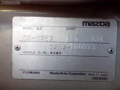 Балка подвески Mazda Capella wagon GWEW FS-DE Фото 3